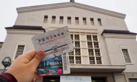 นักศึกษาสาขาการจัดการธุรกิจระหว่างประเทศ ได้รับทุน Sakura Science-JTECS Program ศึกษาดูงาน ณ ประเทศญี่ปุ่น