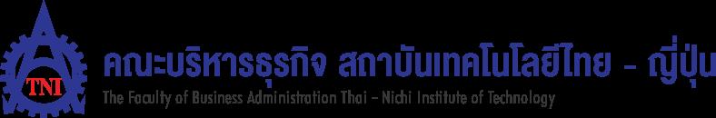 คณะบริหารธุรกิจ สถาบันเทคโนโลยีไทย-ญีปุ่น