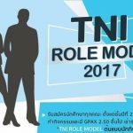 TNI ROLE MODEL 2017