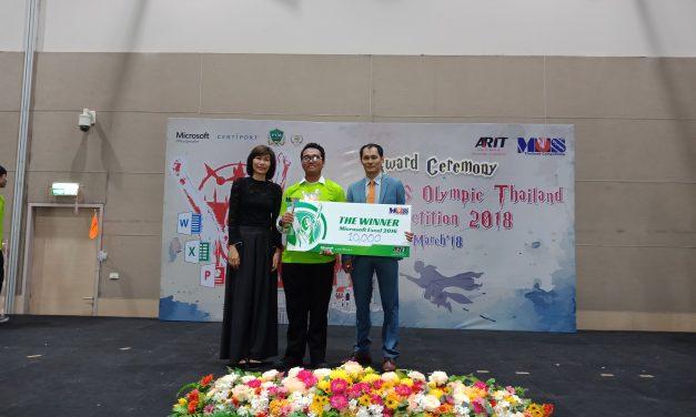ขอแสดงความยินดีกับนักศึกษาที่เข้าร่วมการแข่งขันMOS Olympic Thailand Competition 2018